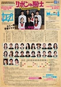 tobiraza2018uramini.jpg